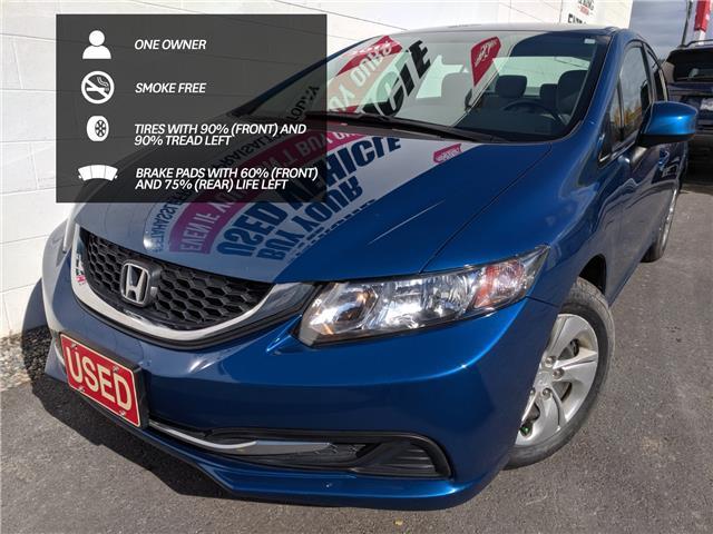 2013 Honda Civic LX (Stk: H47365A) in North Cranbrook - Image 1 of 15