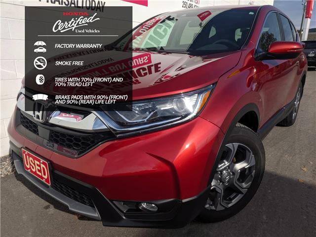 2017 Honda CR-V EX (Stk: B11697) in North Cranbrook - Image 1 of 17