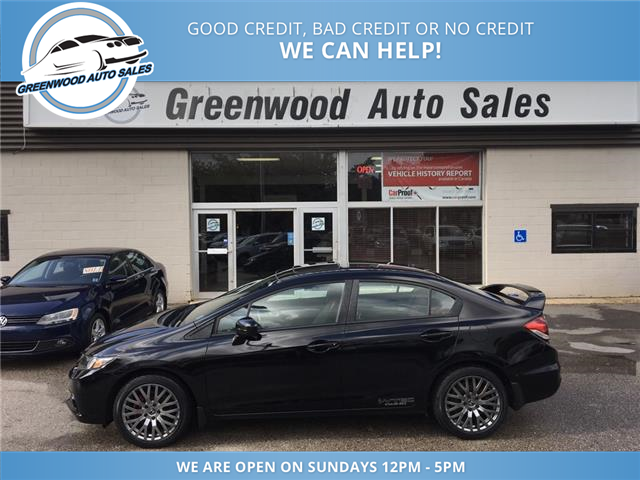 2014 Honda Civic Si (Stk: 14-00434) in Greenwood - Image 1 of 18