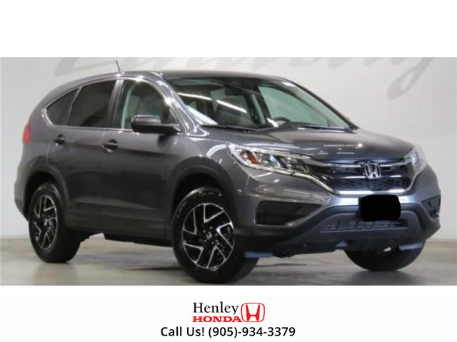 2016 Honda CR-V BLUETOOTH | HEATED SEATS | TOUCH SCREEN | BACK UP (Stk: R9626) in St. Catharines - Image 1 of 1