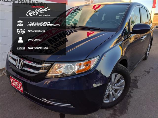2016 Honda Odyssey EX (Stk: H00451A) in North Cranbrook - Image 1 of 18