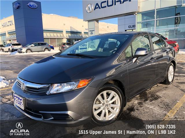 2012 Honda Civic EX-L (Stk: 1217810) in Hamilton - Image 1 of 28
