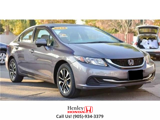 2015 Honda Civic Sedan NAV | LEATHER | HEATED SEATS | BACK UP (Stk: H18623A) in St. Catharines - Image 1 of 1