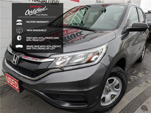 2016 Honda CR-V LX (Stk: B11626A) in North Cranbrook - Image 1 of 15
