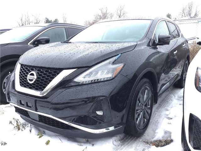 2020 Nissan Murano Platinum (Stk: A8370) in Hamilton - Image 1 of 4