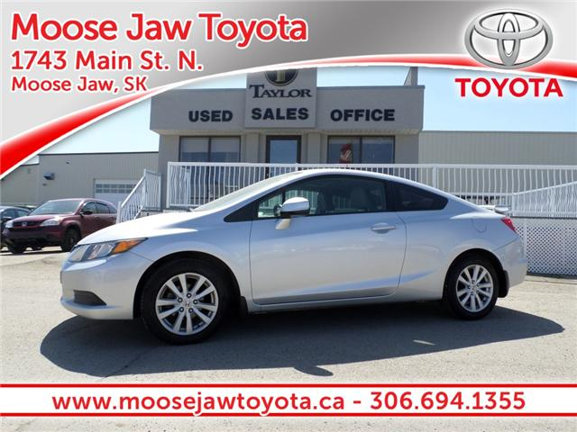 2012 Honda Civic EX-L (Stk: 1790352) in Moose Jaw - Image 1 of 21
