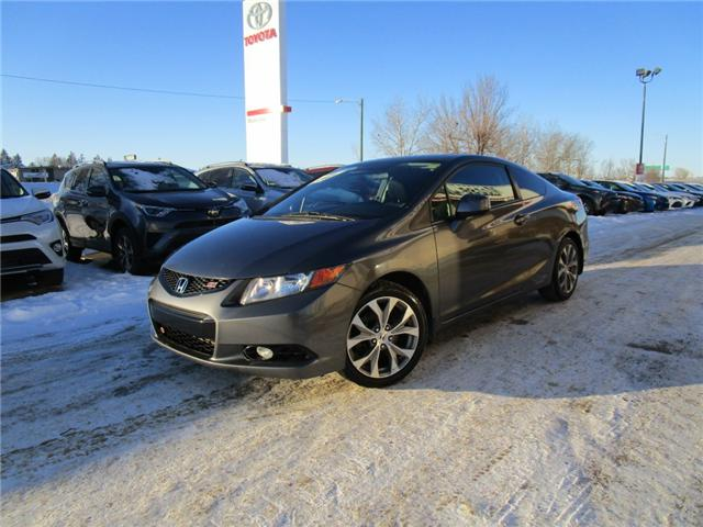 2012 Honda Civic Si (Stk: 6905) in Moose Jaw - Image 1 of 35