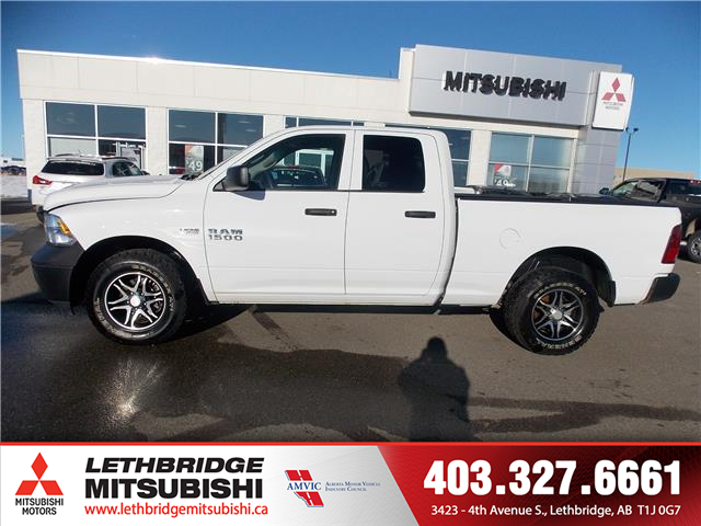 2017 RAM 1500 ST (Stk: P3949) in Lethbridge - Image 2 of 17