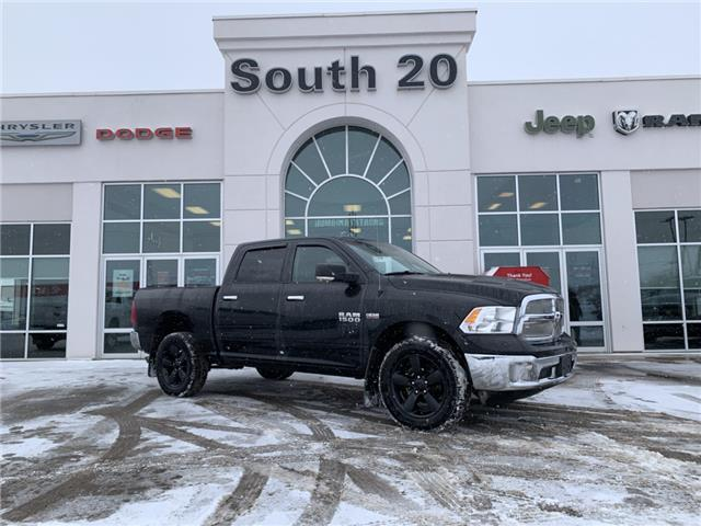 2016 RAM 1500 SLT (Stk: 32608A) in Humboldt - Image 1 of 9