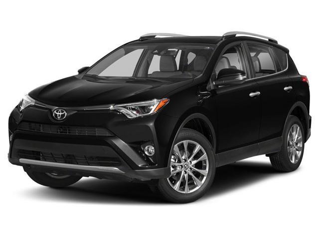 2018 Toyota RAV4 Limited (Stk: 183816) in Regina - Image 1 of 9
