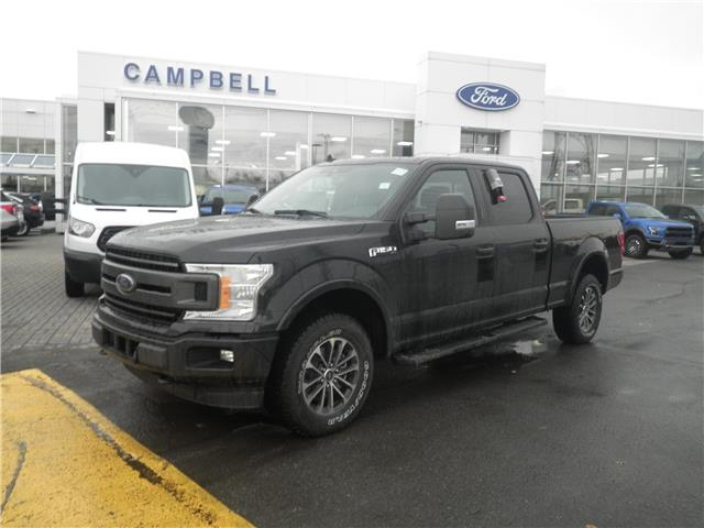 2020 Ford F-150 XLT (Stk: 2000640) in Ottawa - Image 1 of 8