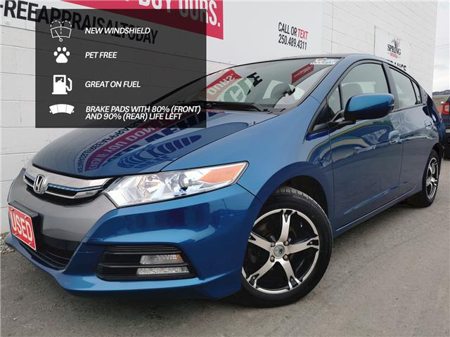 2012 Honda Insight LX JHMZE2H59CS800128 H44075A in North Cranbrook