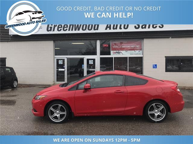 2012 Honda Civic EX (Stk: 12-00600) in Greenwood - Image 1 of 14