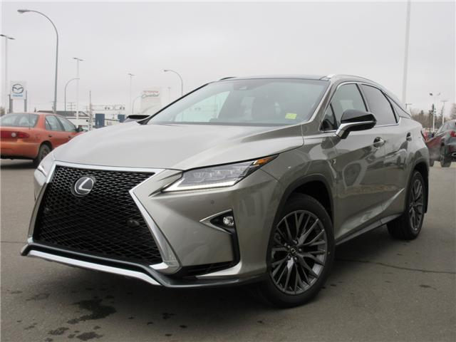 2019 Lexus RX 350 Base (Stk: 199028) in Regina - Image 1 of 37