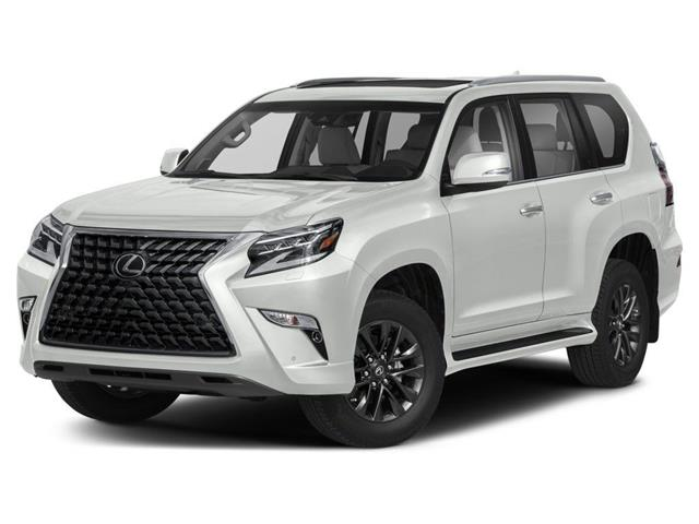2020 Lexus GX 460 Base (Stk: 209110) in Regina - Image 1 of 9