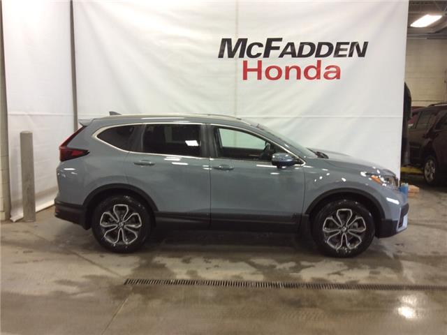 2020 Honda CR-V EX-L (Stk: 2116) in Lethbridge - Image 2 of 10