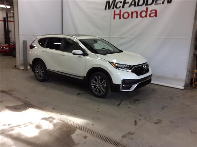 2020 Honda CR-V Touring (Stk: 2124) in Lethbridge - Image 1 of 10