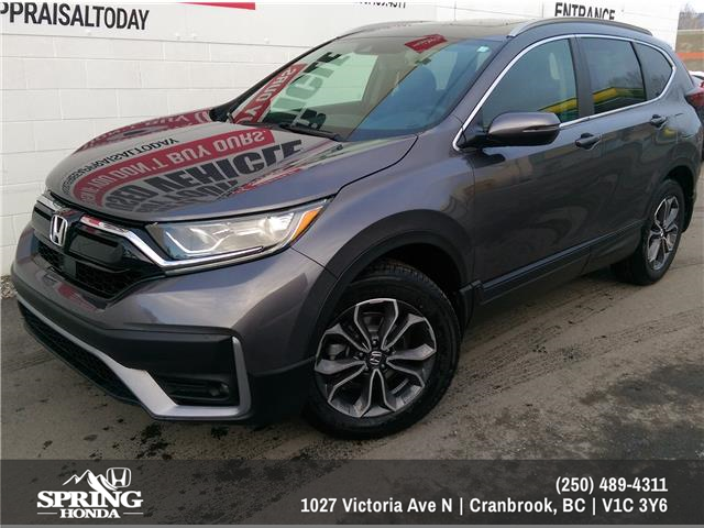2020 Honda CR-V EX-L (Stk: H00233) in North Cranbrook - Image 1 of 2