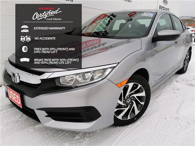 2016 Honda Civic EX (Stk: B11709) in North Cranbrook - Image 1 of 15