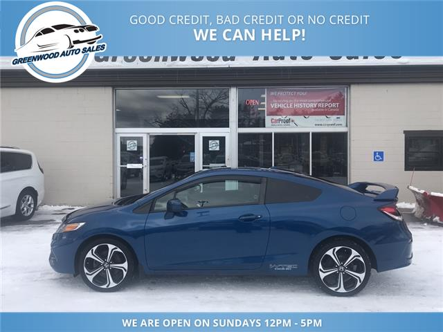 2015 Honda Civic Si (Stk: 15-01251) in Greenwood - Image 1 of 19