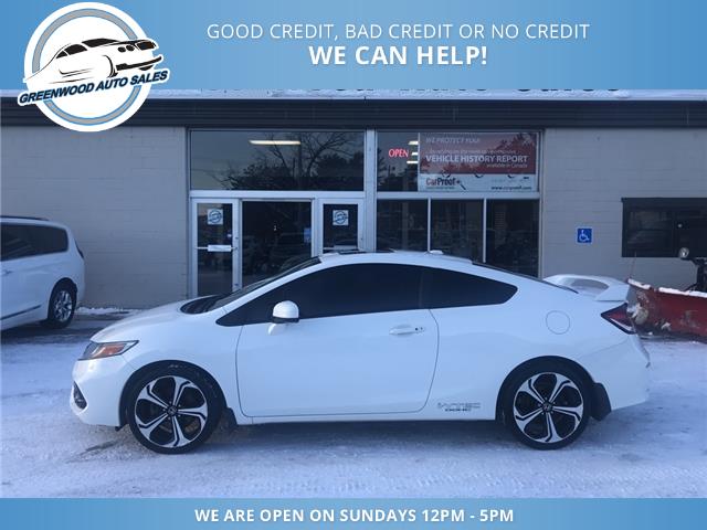 2015 Honda Civic Si (Stk: 15-01266) in Greenwood - Image 1 of 20