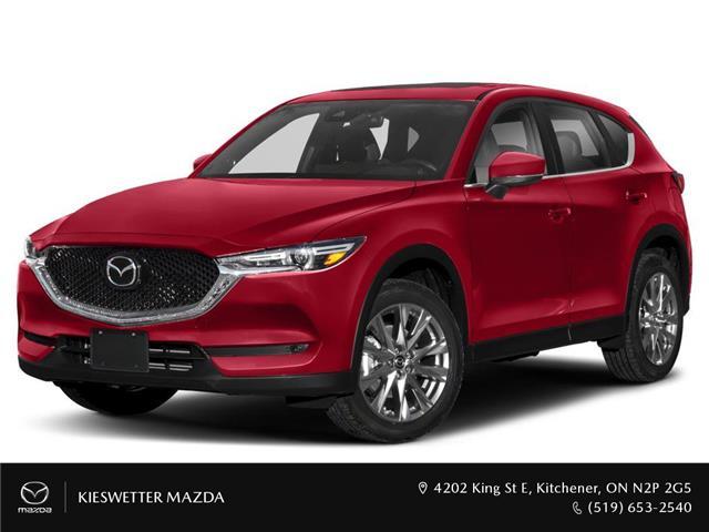 2020 Mazda CX-5 Signature (Stk: 36247) in Kitchener - Image 1 of 9