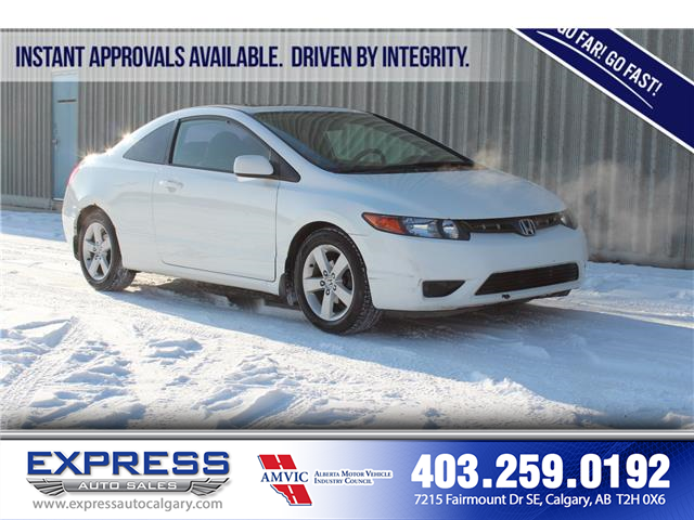 2007 Honda Civic EX (Stk: P15-1169AAA) in Calgary - Image 1 of 15