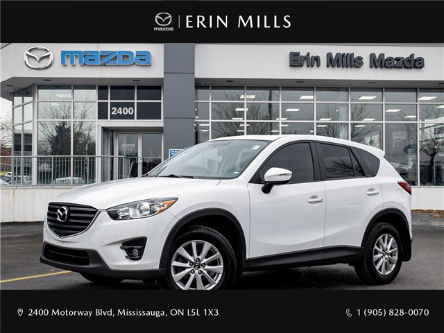 2016 Mazda CX-5 GS (Stk: P4544) in Mississauga - Image 1 of 22