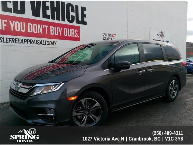 2020 Honda Odyssey EX-L RES (Stk: H03520) in North Cranbrook - Image 1 of 2