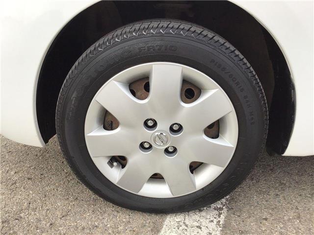 2015 Nissan Micra S (Stk: U1621) in Hamilton - Image 2 of 20