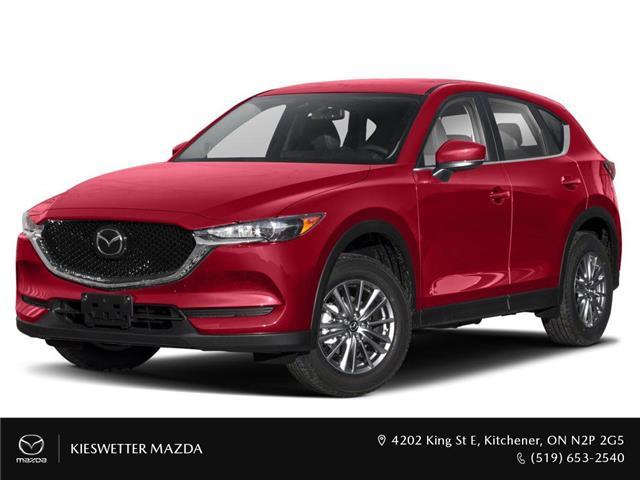 2020 Mazda CX-5 GS (Stk: 36236) in Kitchener - Image 1 of 9