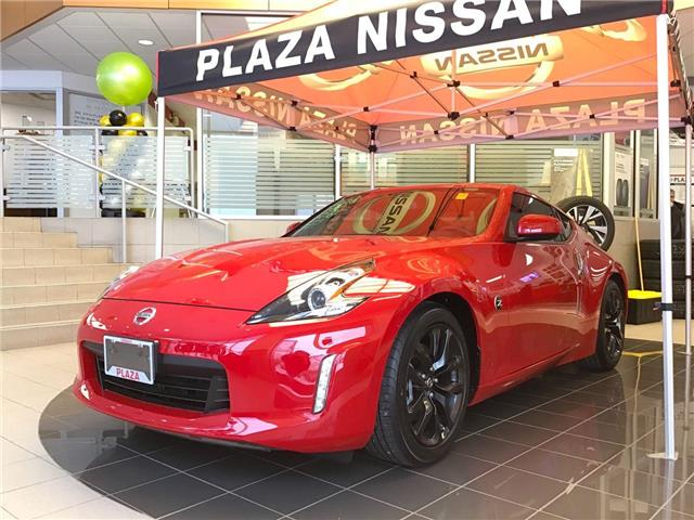2020 Nissan 370Z Base (Stk: A8263) in Hamilton - Image 1 of 21
