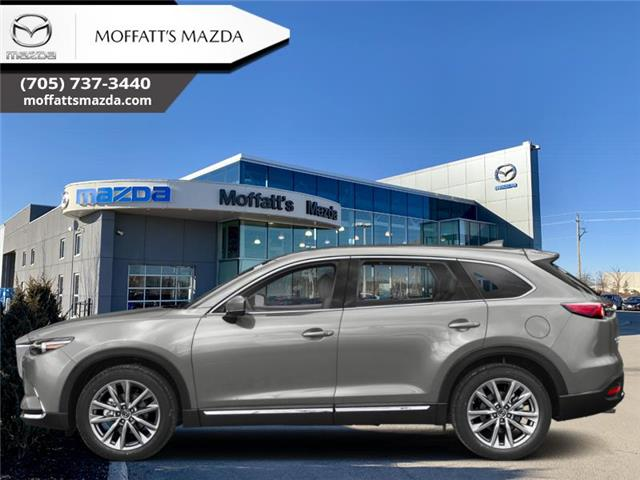 2020 Mazda CX-5 GS (Stk: P7880) in Barrie - Image 1 of 1