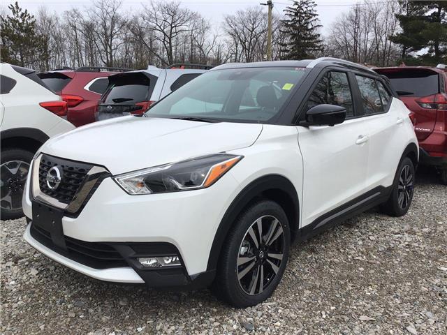 2020 Nissan Kicks SR (Stk: A8623) in Hamilton - Image 1 of 4