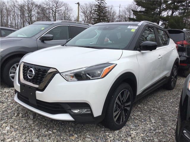 2020 Nissan Kicks SR (Stk: A8618) in Hamilton - Image 1 of 4