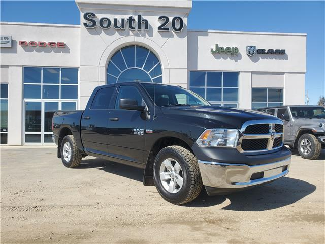 2017 RAM 1500 ST (Stk: 32490A) in Humboldt - Image 1 of 18
