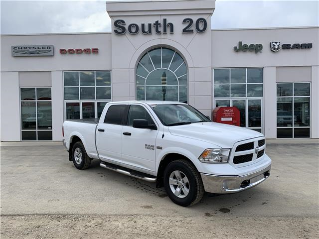2017 RAM 1500 SLT (Stk: 32702A) in Humboldt - Image 1 of 21