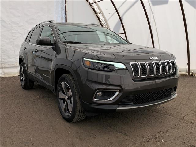 2020 Jeep Cherokee Limited (Stk: 200077) in Ottawa - Image 1 of 30
