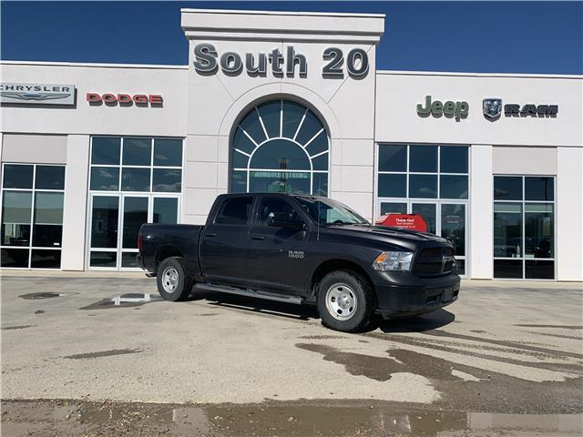 2015 RAM 1500 ST (Stk: B0125A) in Humboldt - Image 1 of 9