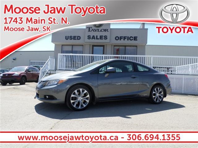 2012 Honda Civic Si (Stk: 6905) in Moose Jaw - Image 1 of 16
