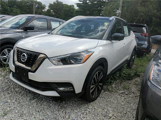 2020 Nissan Kicks SR (Stk: A8852) in Hamilton - Image 1 of 3