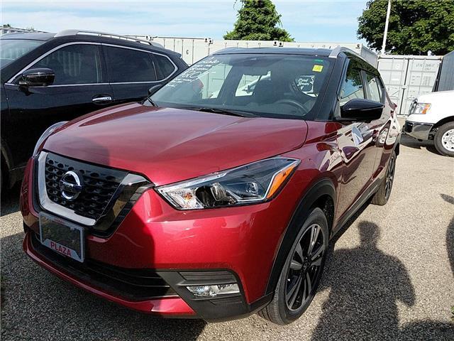 2020 Nissan Kicks SR (Stk: A8611) in Hamilton - Image 1 of 3