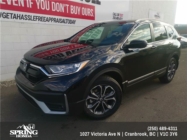 2020 Honda CR-V EX-L (Stk: H26550) in North Cranbrook - Image 1 of 1
