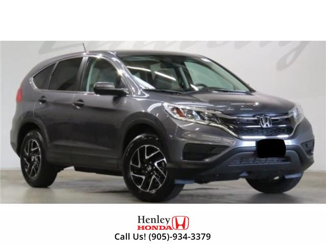 2016 Honda CR-V LEATHER | SUNROOF | REAR CAM (Stk: R9922) in St. Catharines - Image 1 of 1