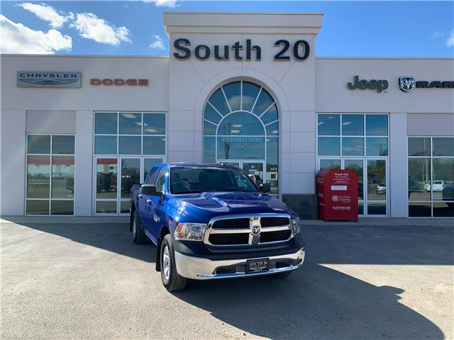 2018 RAM 1500 ST (Stk: 40052A) in Humboldt - Image 1 of 21