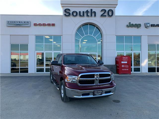 2018 RAM 1500 SLT (Stk: 40069A) in Humboldt - Image 1 of 8