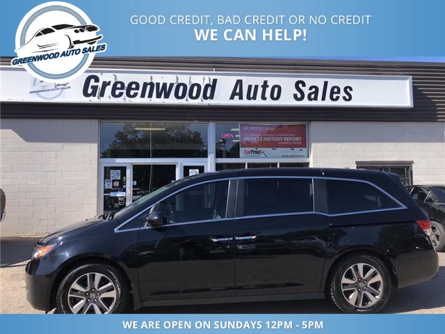 2016 Honda Odyssey EX-L (Stk: 16-05757) in Greenwood - Image 1 of 24