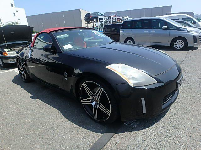 2004 Nissan 350Z Convertible (Stk: p20-210) in Dartmouth - Image 1 of 2