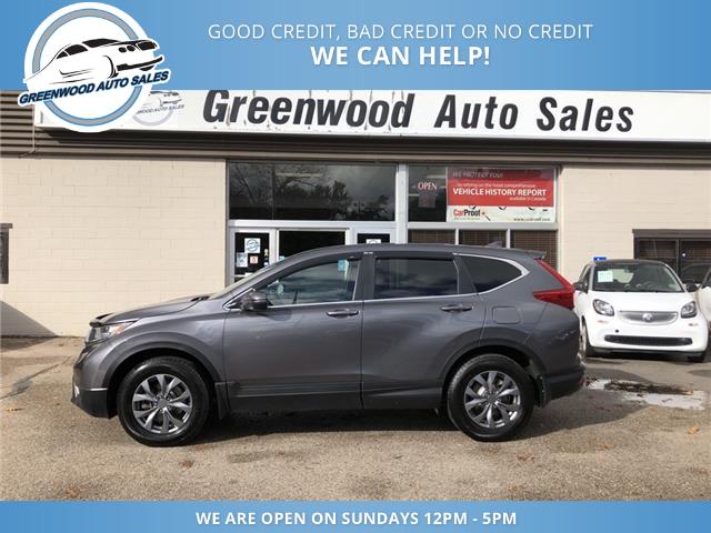 2018 Honda CR-V EX-L (Stk: 18-39950) in Greenwood - Image 1 of 25