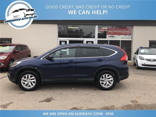 2016 Honda CR-V EX-L (Stk: 16-26379) in Greenwood - Image 1 of 22